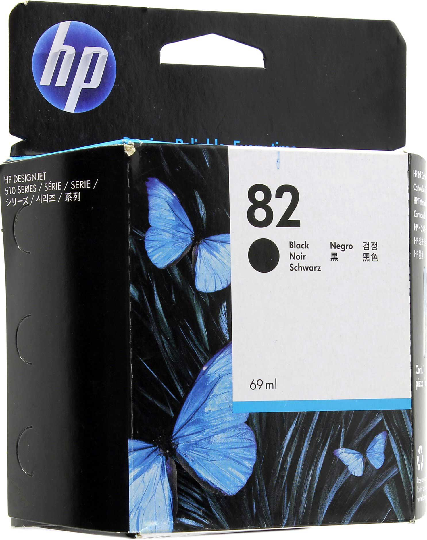 Картридж HP CH565A Black Ink Cartridge №82 for DesignJet 510, 69 ml.